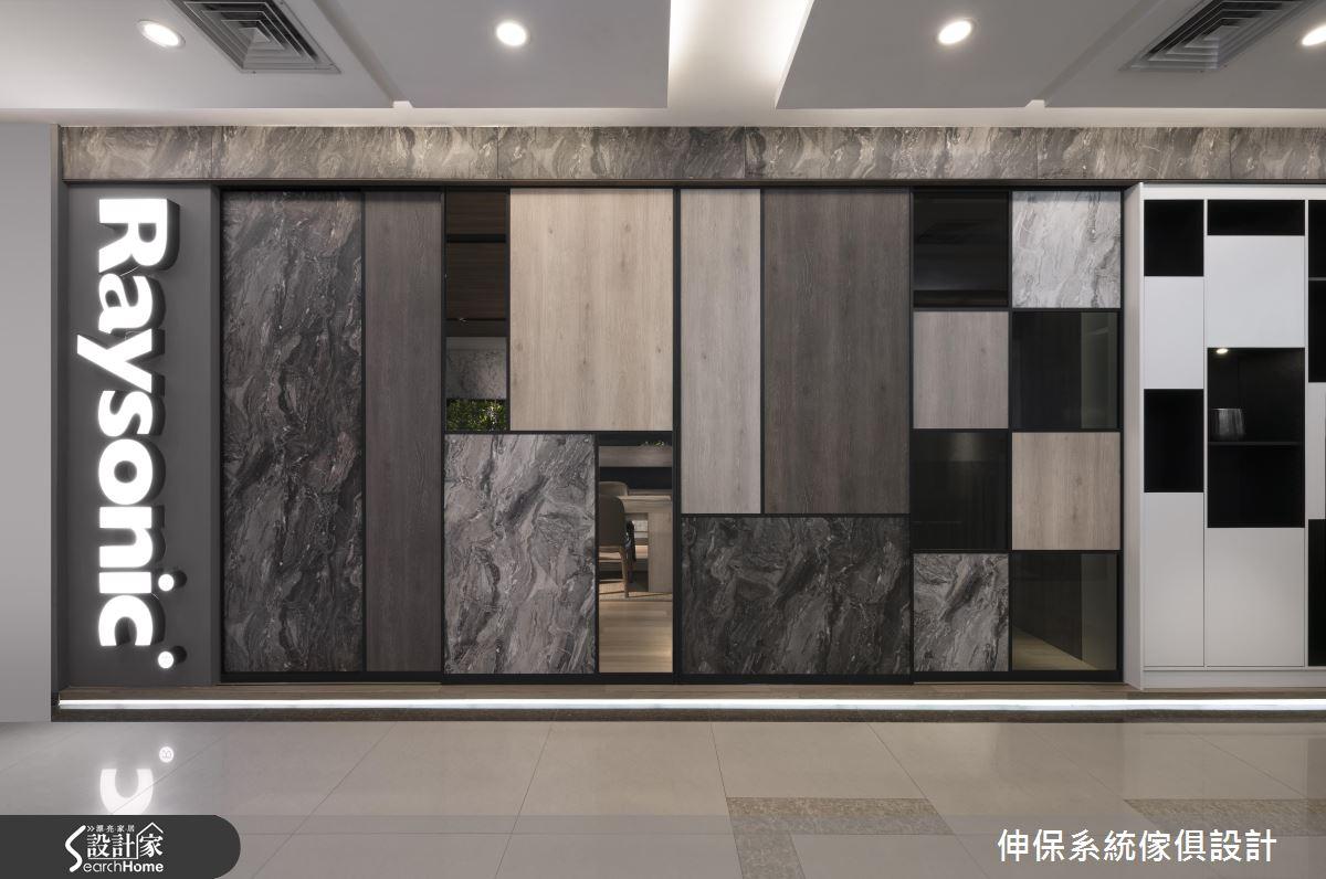 系統家具時尚新選擇!簡約風 x 俐落線條的商空設計