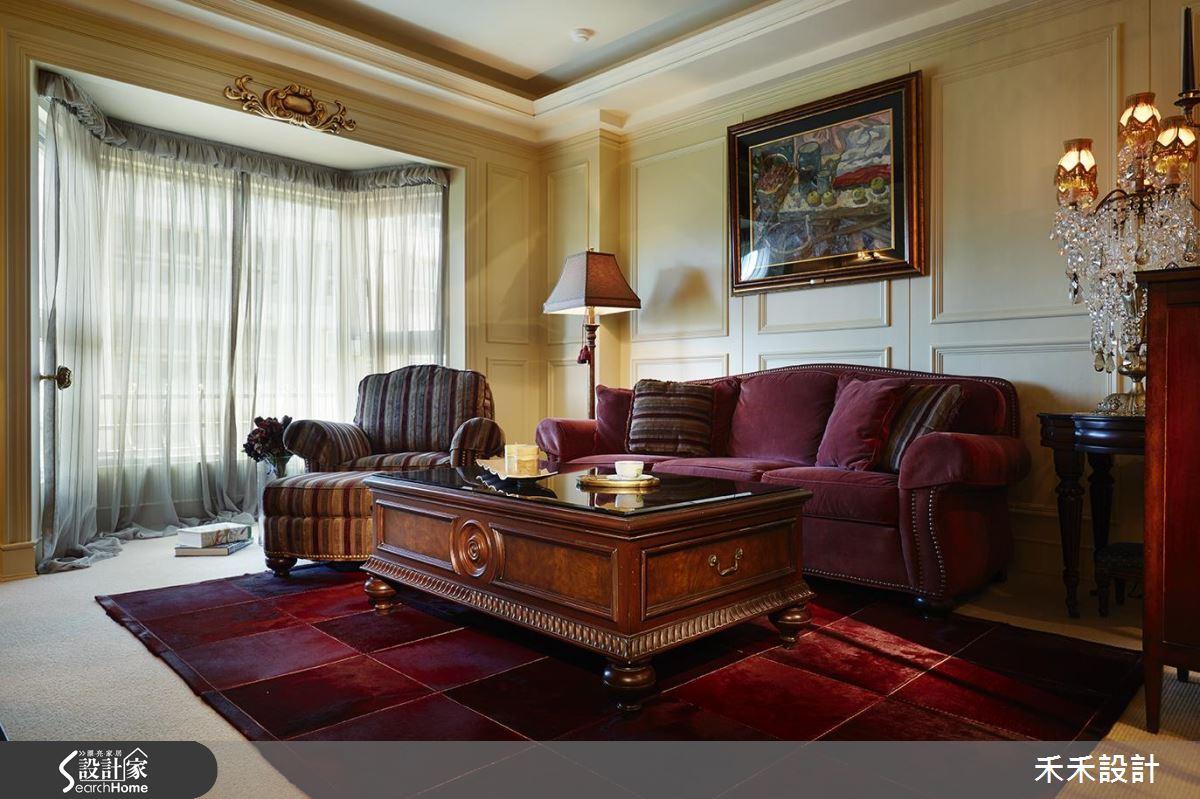 穿越時空當歐洲貴族! 華麗齊聚 60 坪古典豪邸