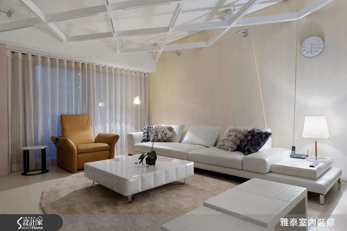 老屋裝修有對策!令人安心的現代風好設計