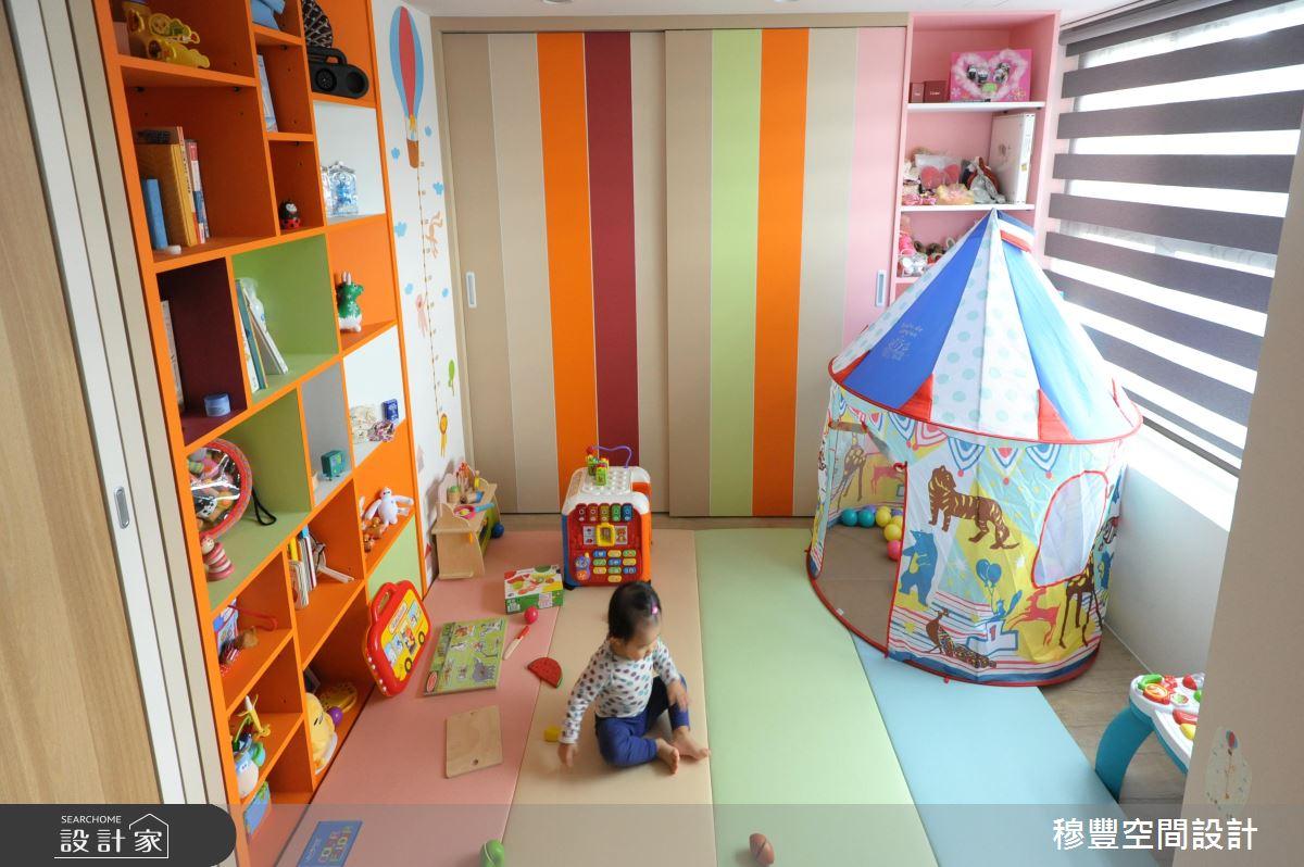 打造童趣幸福窩 給寶貝一個安心的成長環境