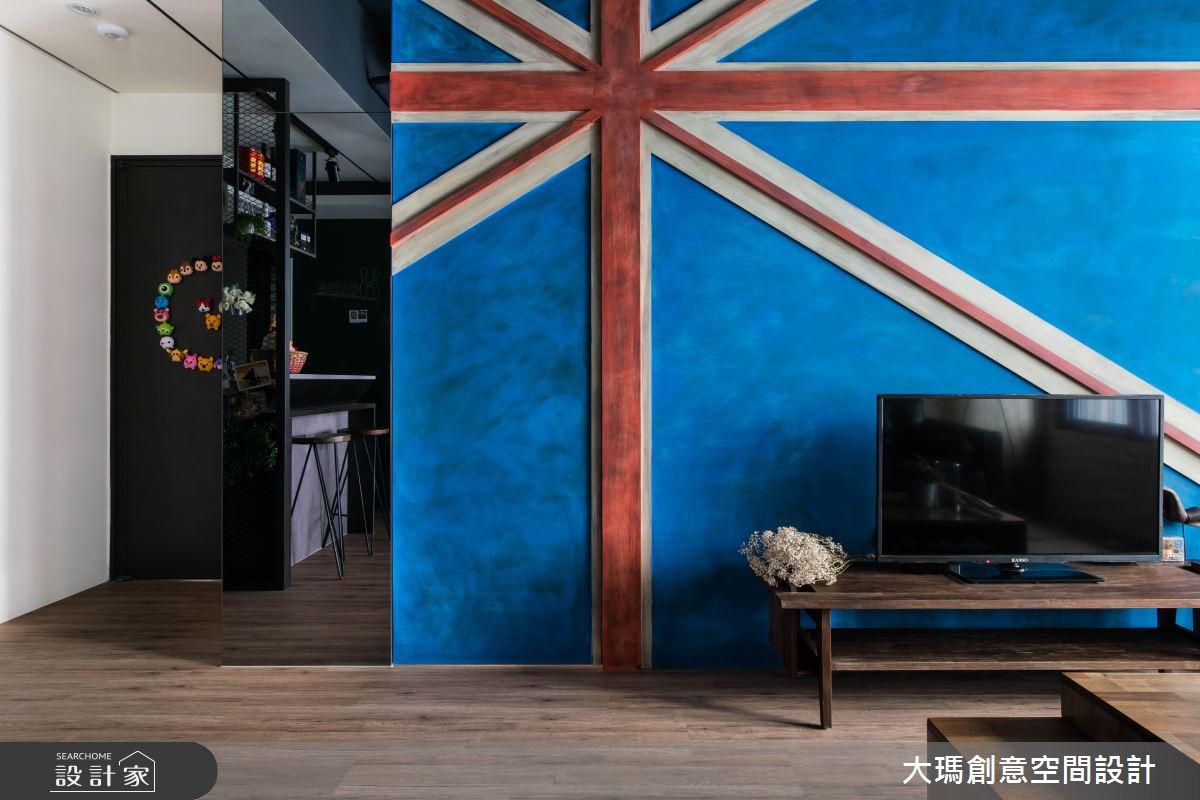 就讓英式工業風時尚 實現18坪小夫妻的完美日常