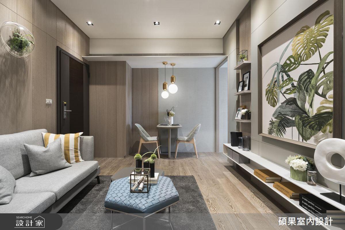 捨棄走廊讓 15 坪更寬闊!現代慢活宅規劃兩房兩廳的悠閒