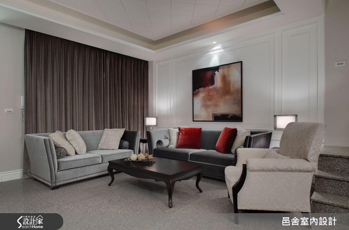 大方不失高雅 打造新古典 65 坪舒適好質感