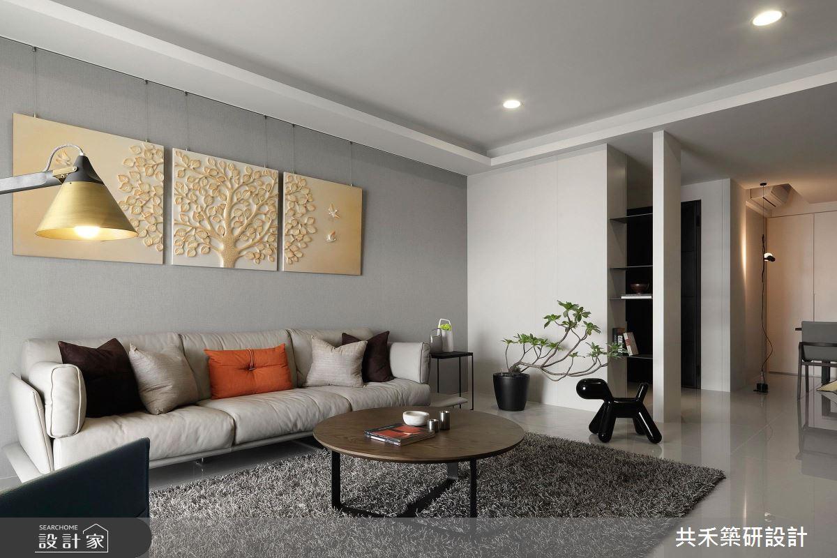 開放式書房x極簡系客廳,高質感設定的現代風居宅