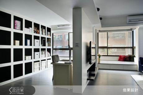 增加空間使用效益的7種設計提案