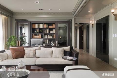 8招!打造高雅成熟,永不退流行的「新古典」居家風格