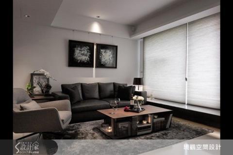 善用「燈光」變化,替家創造不同氛圍與景緻