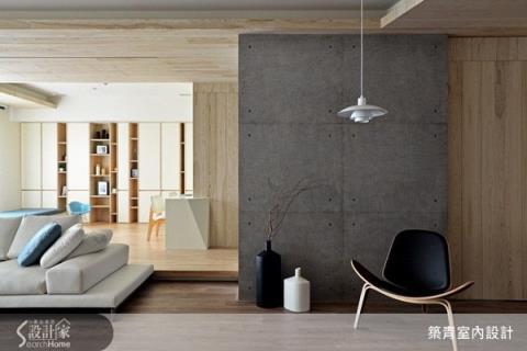 徜徉居家空間的「灰色地帶」,享受寧靜安穩好時光