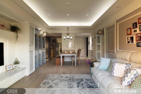 訂製 25 坪光感古典新婚宅   在泰晤士河畔來杯英式下午茶