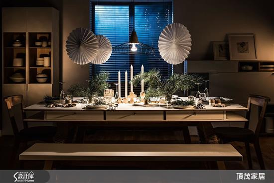 頂茂家居-4 You系列-收納餐桌-4 You系列-收納餐桌,頂茂家居,餐桌