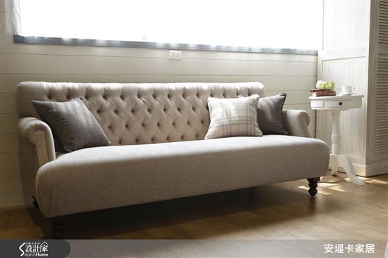 安堤卡家居-經典法式釘釦手工訂製沙發-