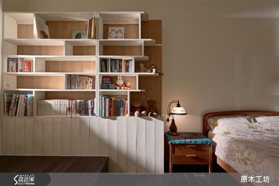 【原木工坊 x 客製化 書櫃 / 款式三】-書房類家具