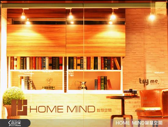 HOME MIND智慧空間-智慧空間 電動升降櫃 吊隱系列-智慧空間 電動升降櫃 吊隱系列,HOME MIND智慧空間,其他