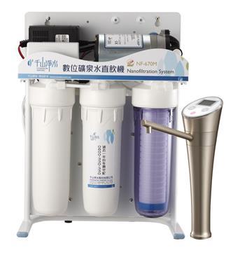 千山淨水-NF-670M數位礦泉水直飲機-NF-670M數位礦泉水直飲機,,淨水飲水設備