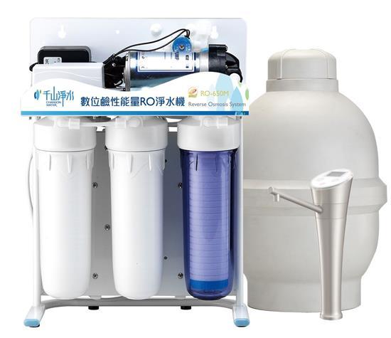 千山淨水-RO-650M數位鹼性能量RO淨水器-RO-650M數位鹼性能量RO淨水器,千山淨水,淨水飲水設備