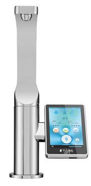 VS-705廚下型電解離子整水器-淨水飲水設備