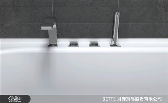 客製化-BETTE開孔-衛浴五金配件