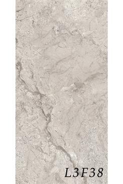 馬可貝里磁磚-石板磚系列_薩丁II-石板磚系列_薩丁II,馬可貝里磁磚,石板磚