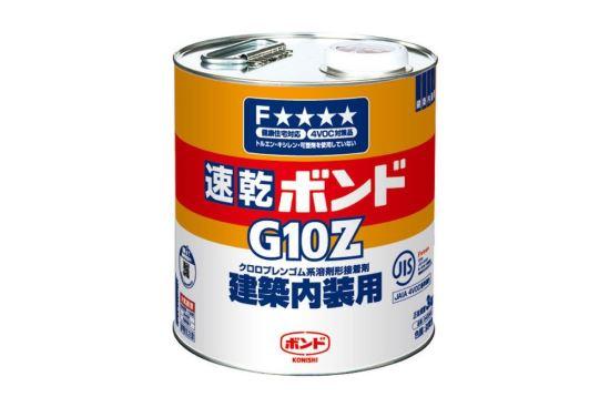日本KONISHI小西G10Z室內裝修用環保強力膠-接著劑