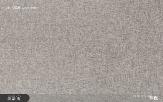 伸保-木紋系列_E1_02-化粧粒片板‧塑合板