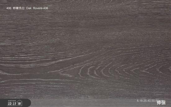 伸保-木紋系列_E1_03-化粧粒片板‧塑合板