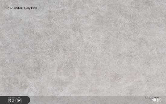伸保木業股份有限公司-伸保-皮革系列-伸保-皮革系列,伸保木業股份有限公司,化粧粒片板‧塑合板