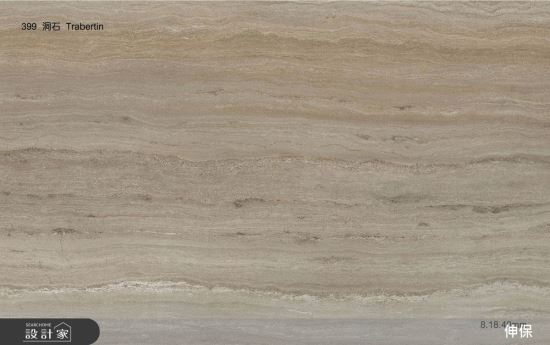 伸保-石紋系列-化粧粒片板‧塑合板