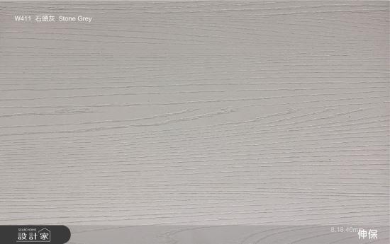 伸保木業股份有限公司-伸保-深木紋系列-伸保-深木紋系列,伸保木業股份有限公司,化粧粒片板‧塑合板