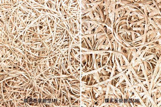 【中菱】鑽泥板-鑽泥板-自然居家住宅設計-鑽泥板-自然居家住宅設計,【中菱】鑽泥板,耐燃木絲水泥板
