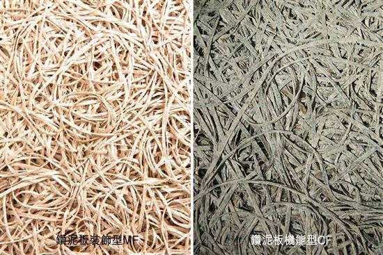 【中菱】鑽泥板-鑽泥板-室內設計美學裝飾-鑽泥板-室內設計美學裝飾,【中菱】鑽泥板,耐燃木絲水泥板