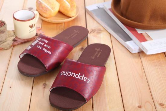Vero & Nique   維諾妮卡-66066幸福咖啡室內拖鞋-66066幸福咖啡室內拖鞋,Vero & Nique   維諾妮卡,居家用品